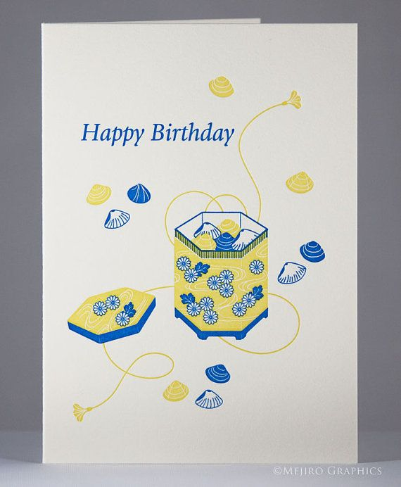 Letterpress Happy Birthday Japanese Shell Game Card – Japanese Happy Birthday Card