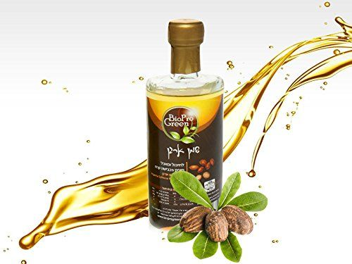 Pure unrefined Organic Moroccan ARGAN Oil, Cold Pressed 100 ml Culinary grade- Moroccan ARGAN Oil 100ml Culinary Moroccan http://www.amazon.ca/dp/B00W3IPB2O/ref=cm_sw_r_pi_dp_4olmvb0P4CSS8