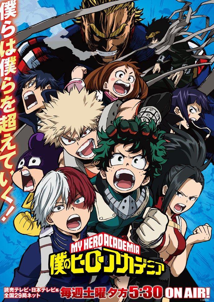 New Visual For Boku No Hero Academia Season 2 Brand New Arc Final Exam Arc Hero My Hero Academia Manga My Hero