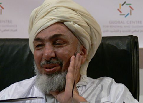 State Dept Promotes Muslim Cleric Who Backed Fatwa on 'Killing of U.S. Soldiers'