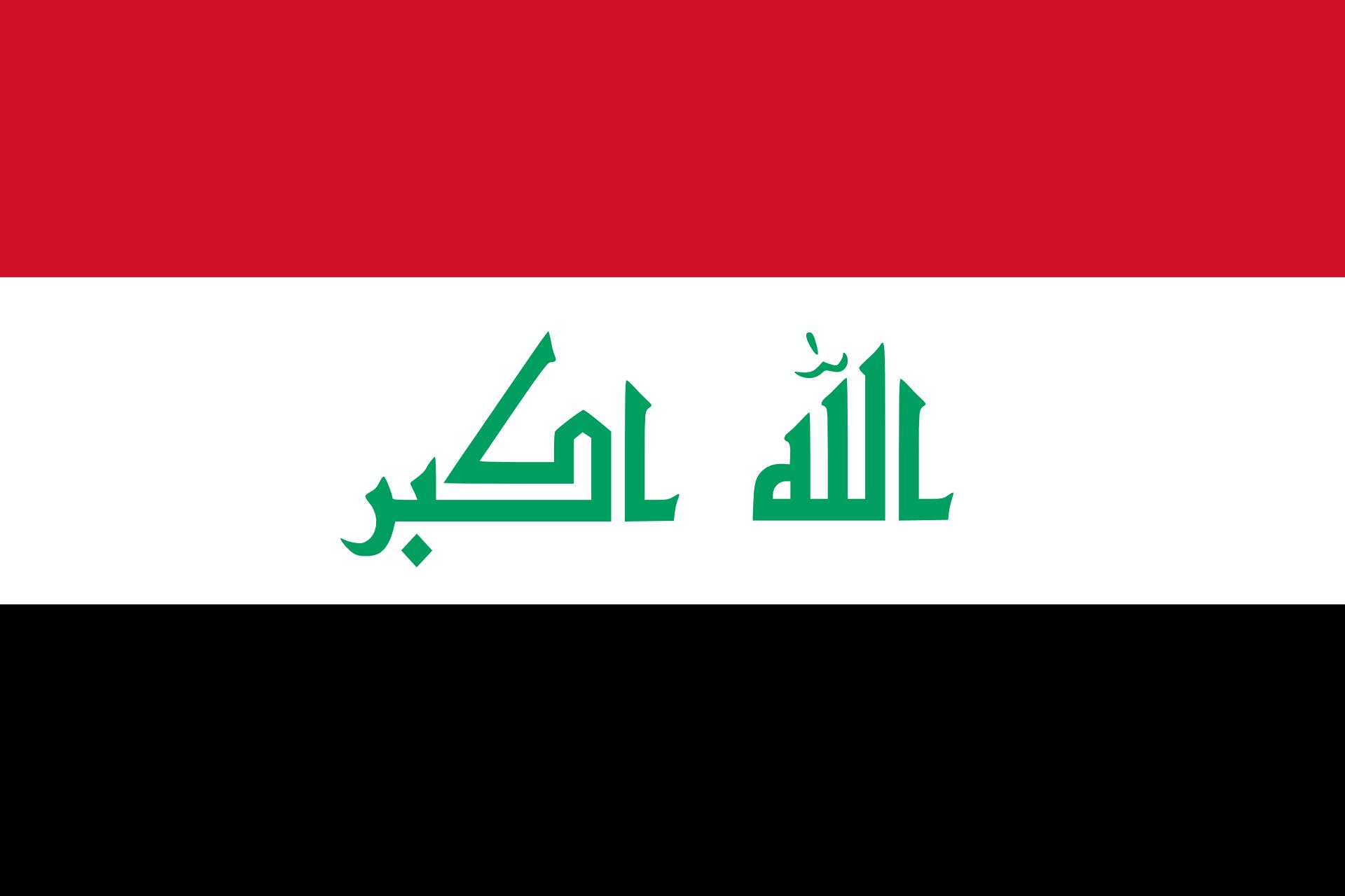 Pin By Coingebra On International Flags Pro Nepal Travel Iraq Flag Iraq