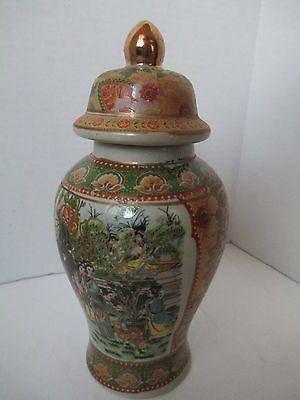 Japanese Satsuma Vase Urn With Raised Gold Gilding With Lid 4 Sided