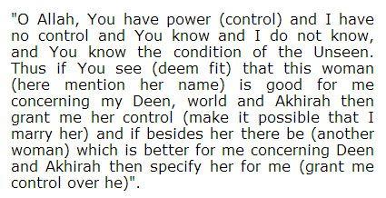 Istikhara Dua For Marriage In English