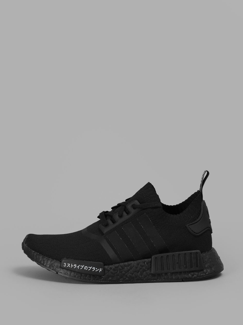Adidas Originals Nmd Xr1 Pk Triple Black