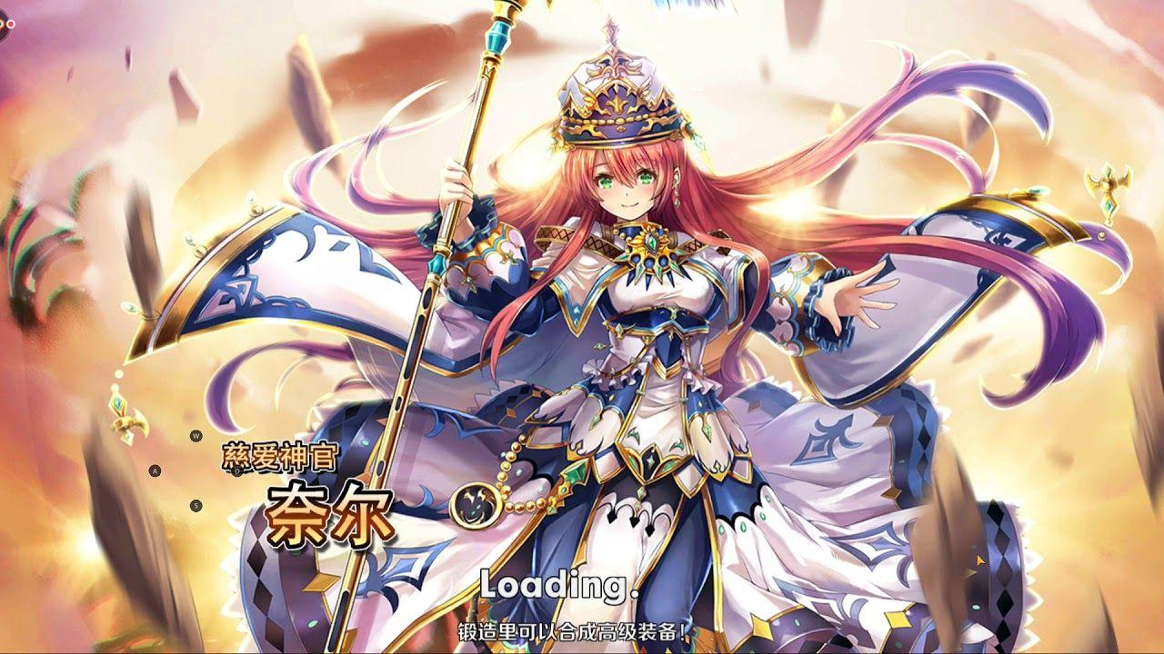 修罗王 King Shura android game first look gameplay español
