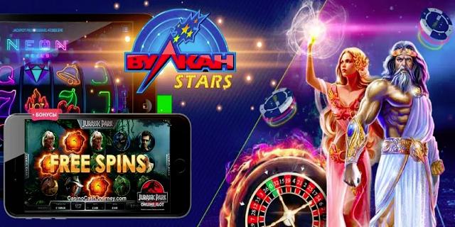 Вулкан игровые автоматы официальный сайт на деньги с выводом денег