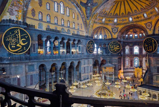 Hagia Sophia Hurrem Istanbul Travel Tips Travel