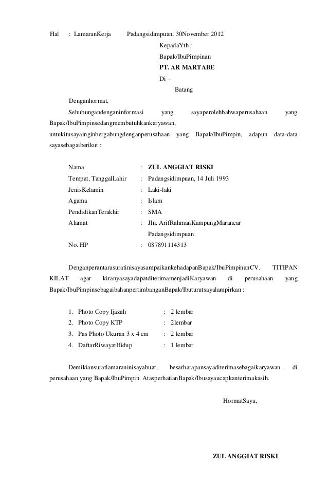 Contoh Surat Lamaran Anak Smk Download Kumpulan Gambar