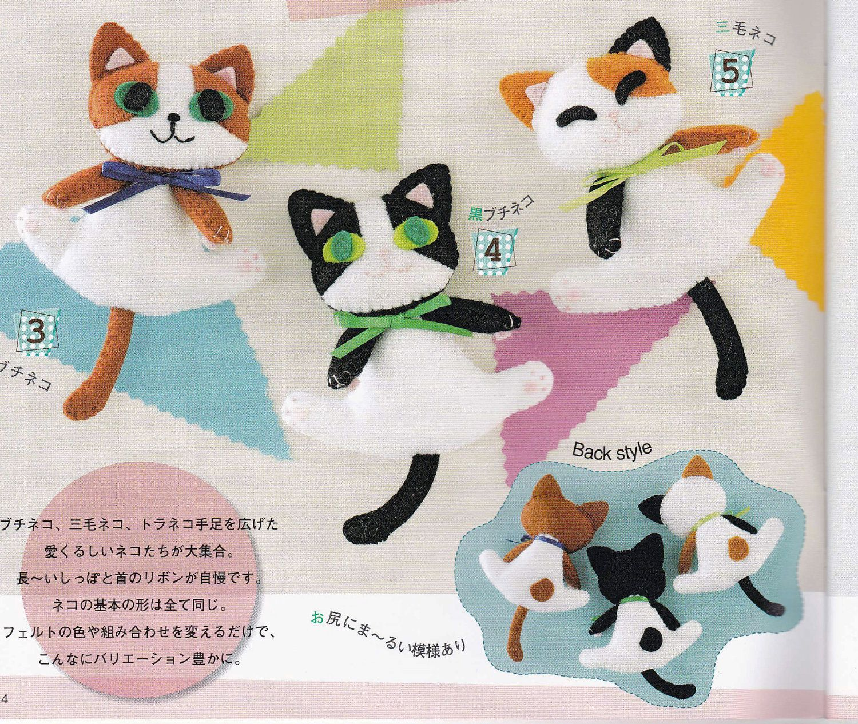 Cute Felt Kittens Mascots Felt Kawaii Cat Plush Stuffed