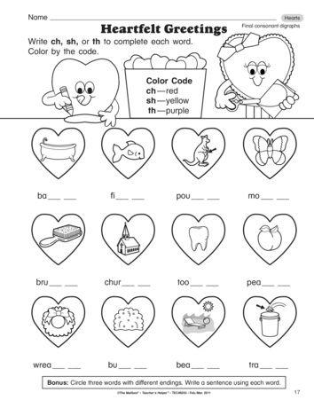 this valentine themed phonics worksheet reviews final. Black Bedroom Furniture Sets. Home Design Ideas