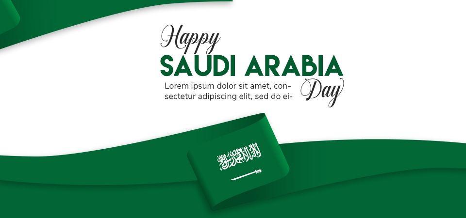 اليوم الوطني السعودي National Days In September National Day National