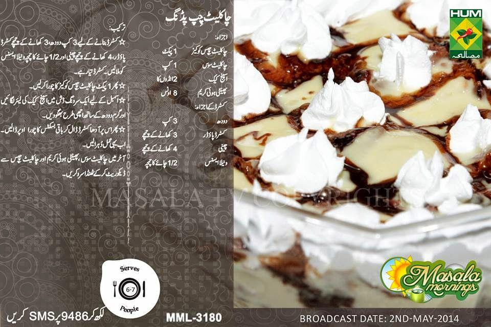 Masala Tv Food Diaries Zebra Cake