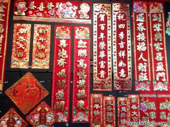 chinese new year banners for good luck