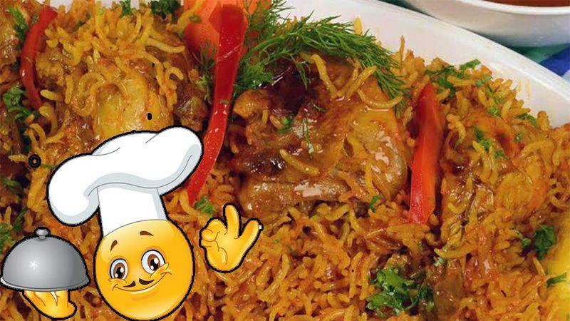 طريقة عمل الكبسة السعودية بالدجاج خطوة بخطوة في البيت Food Beef Meat