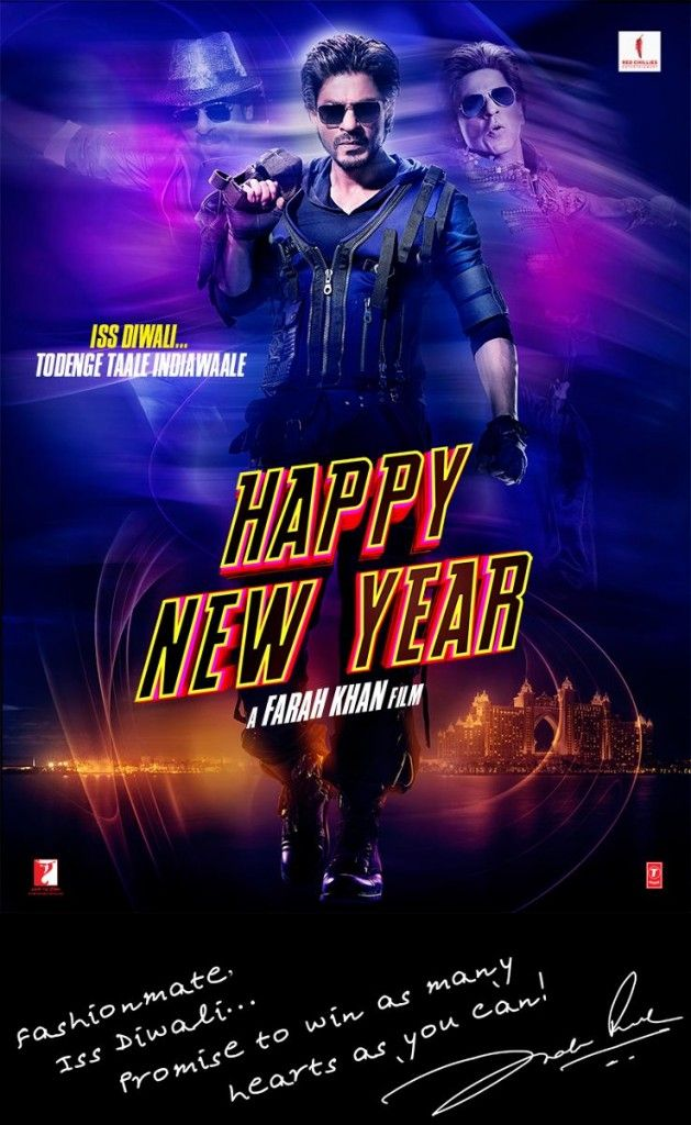 Happy New Year Team shares Personalized Poster and Tralier
