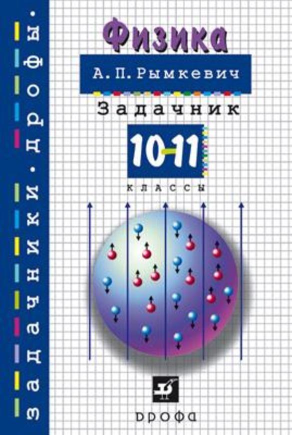 Школа 2100 конспекты на каждый день в корекционных класс