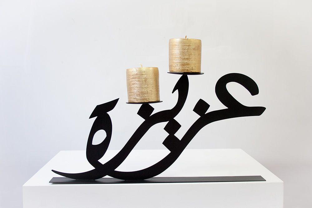 Kashida design 3d arabic calligraphy order a custom made candle