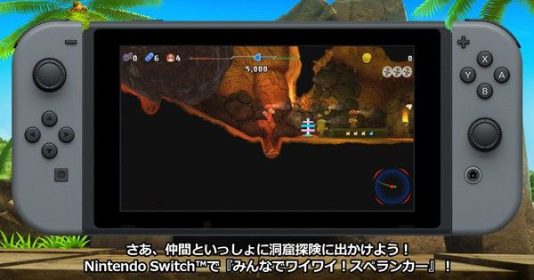 Minna de Wai Wai! Spelunker Nintendo Switch Game Previewed in Video