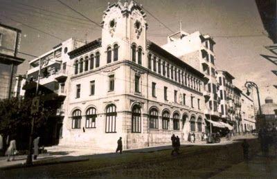 Casa De Socorro De Alicante En La Avenida De Zorrilla Actual