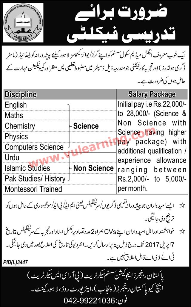 Title Details 1 Jobs Location Pakistan 2 Government   Private - youth allowance form
