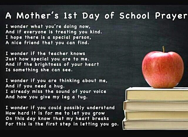 Sending the kids to school gets harder every year.Mothers first