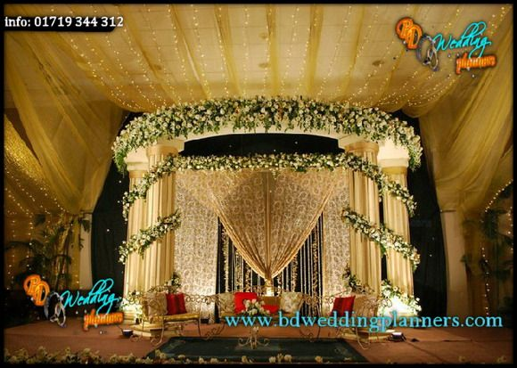 Bd Event Management Wedding Planners Blog Wedding Stage