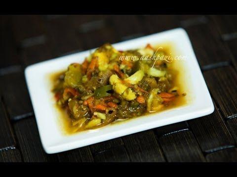 Torshi liteh tursu pickled vegetable recipe youtube persian persian food recipes persian food and persian recipes forumfinder Images