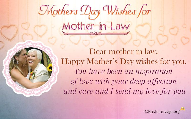 Happy Mothers Day Wishes Greeting Messages For Mother In Law Happy Mothers Day Wishes Mother Day Wishes Happy Mothers Day Messages