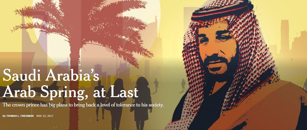 الكاتب الشهير فريدمان ربيع السعودية يغير نظرة العالم وأحمق من لا يساند محمد بن سلمان Arab Spring The Crown Movie Posters