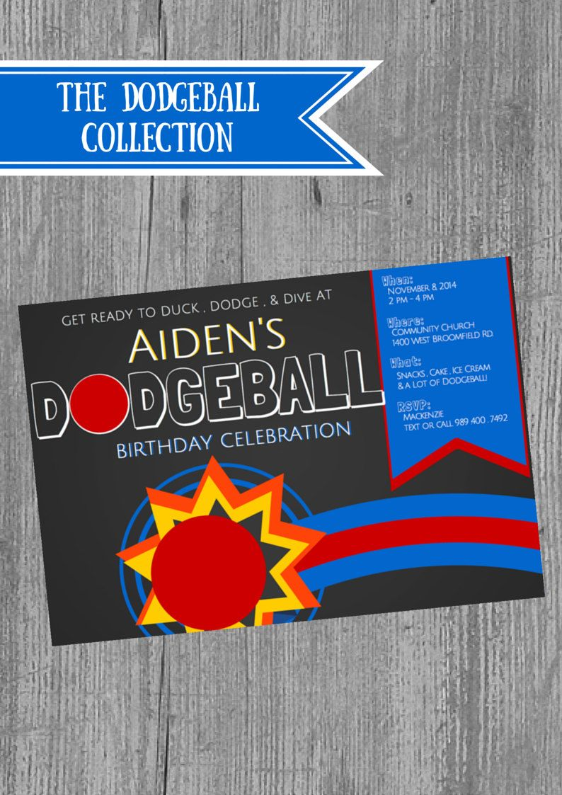 dodgeball birthday party invitations dodgeball theme boy birthday red blue orange yellow customizable printable by sweetkaley on etsy