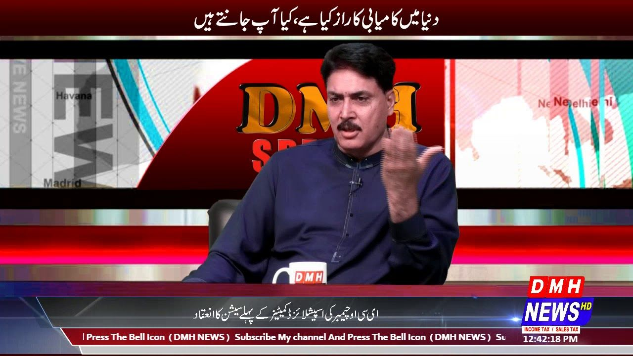 Pin on DMH NEWS