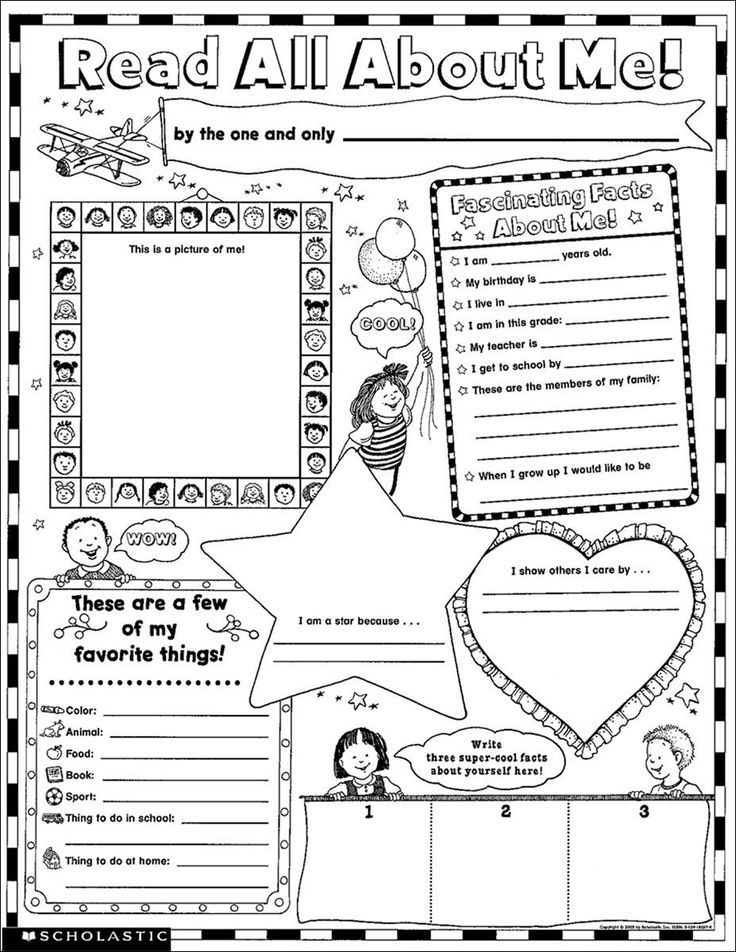 About me. #Inglés #English #ESL #TESL #Printables #Worksheets #Ficha ...