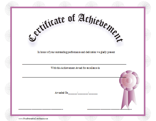 A Printable Certificate Of Achievement With A Purple Border And 3d