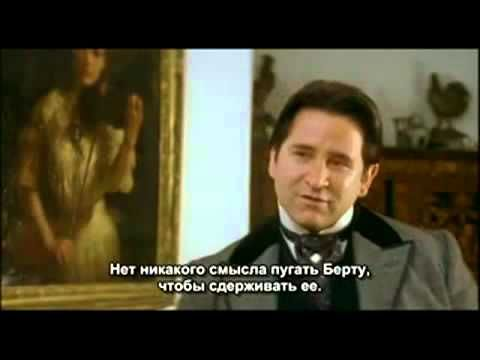 the house of mirth movie youtube