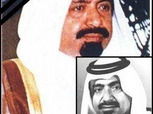 وفاة أمير قطر الأسبق الشيخ خليفة بن حمد آل ثاني Historical Figures Local News Historical