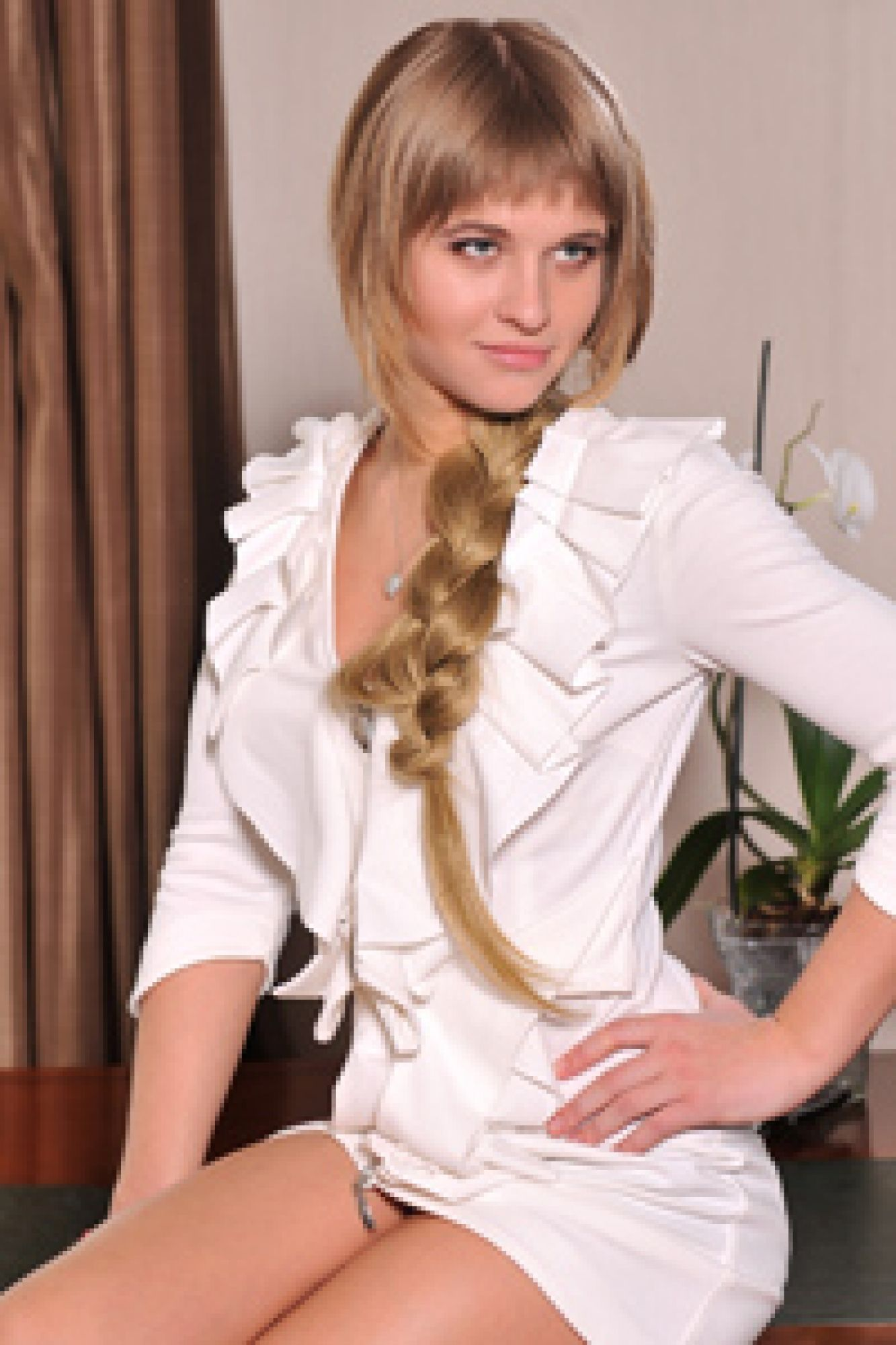 Mature dating ukraine single