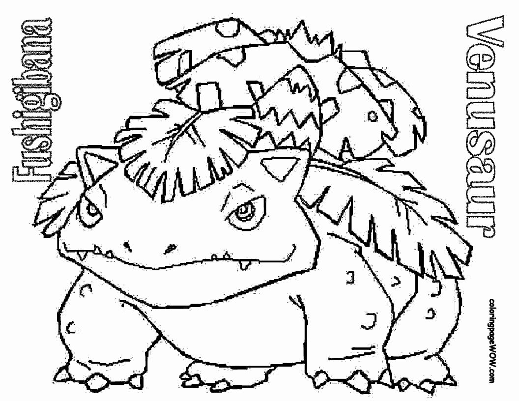 Legendary Pokemon Coloring Page Best Of All Legendary Pokemon Coloring Pages Coloring Home Pokemon Coloring Pages Coloring Pages Star Coloring Pages