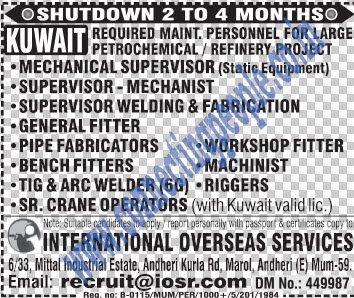 Connecting People: SHUTDOWN 2 TO 4 MONTHS  KUWAIT  JOB VISA