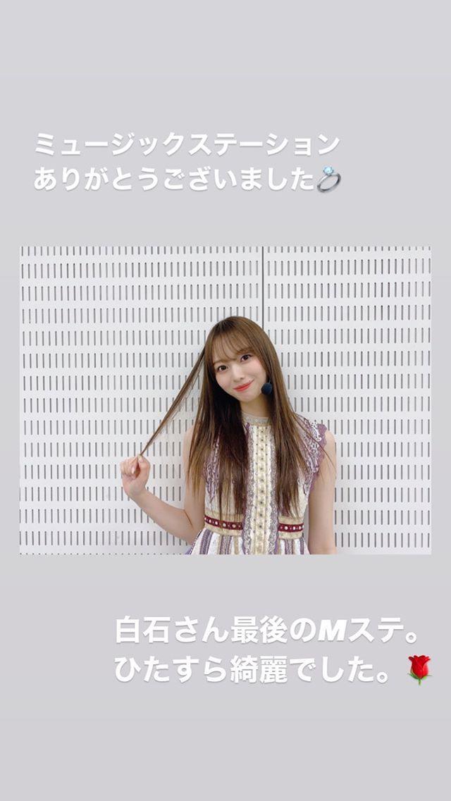 ストーリーズ instagram 写真集 ストーリーズ 梅澤美波