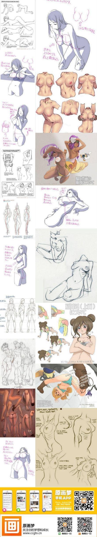 Pin de Ste Mn en Comiquitas | Pinterest | Anatomía, Dibujo y Dibujar