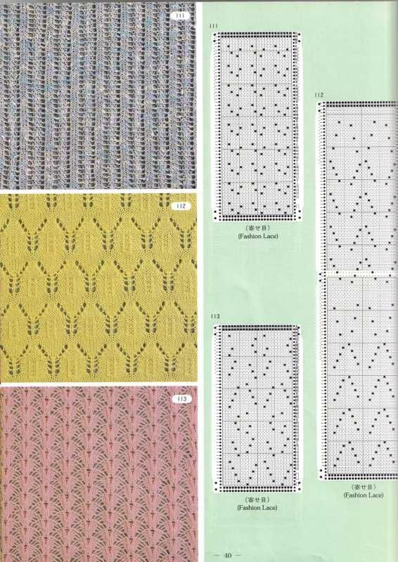 39_thumb.jpg brother? | Machine knitting Stitch Patterns | Pinterest ...