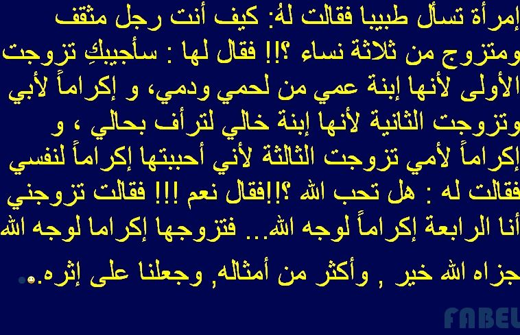 م ا ي ل ف ظ م ن ق و ل إ ل ا ل د ي ه ر ق يب ع ت يد Arabic Calligraphy Calligraphy