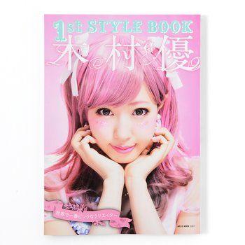 Yu Kimura 1st Style Book: The World's Pinkest Creator 1