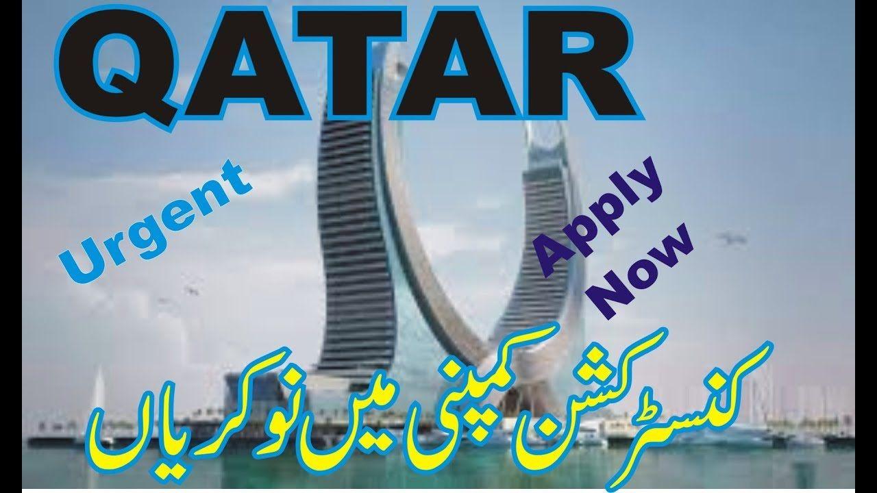 New Jobs in Qatar   Search Now For Qatar Jobs   Recruitment & Jobs
