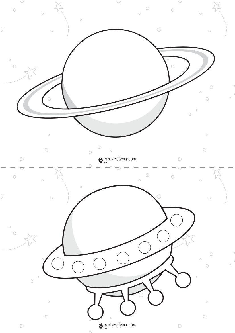 Раскраски космос, ракета, Земля, Луна | Космос, Солнечная ...