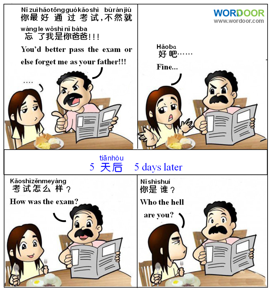Wordoor Chinese Lessons Chinese Phrases Language Jokes
