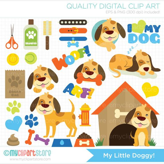 My Little Doggy Puppy Dog Clipart Pet Store Dog Grooming Etsy Dog Clip Art Dog Template Clip Art