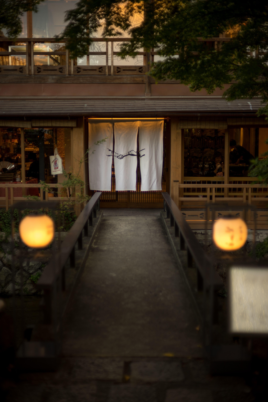 Baton Kyoto Japan