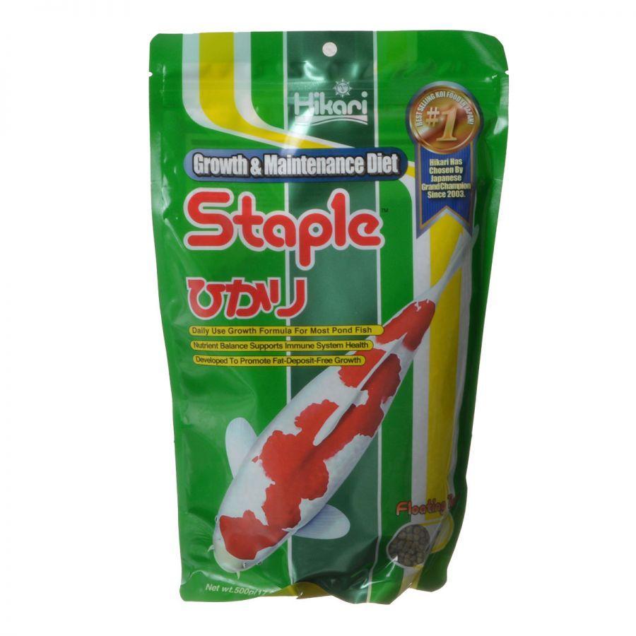 Hikari koi staple food mini pellet food staples best