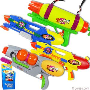 PUMP HH DREAM WATER GUNS. The more you pump, the father the water goes. These oversized super soakers will win the water wars every time. Assorted styles and colors. Perfect for the beach, backyard or pool.  Size 18 Inches, floor display unit 43 X 19 X 12 Inches